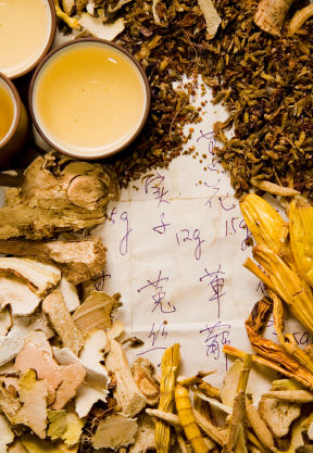 Herbal Medicine © Hector Joseph Lumang, iStockphoto