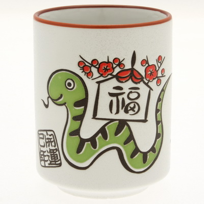Sushi Cup Year of the Snake