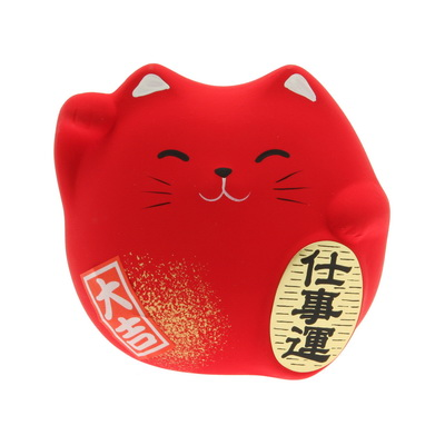 Ornament Red Happy Cat