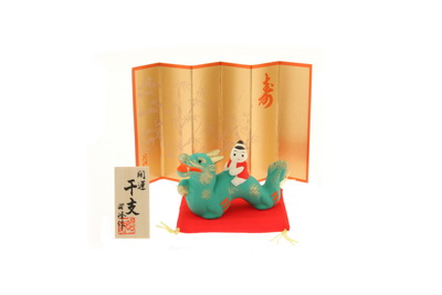 Ornament Lucky Dragon/Child-S