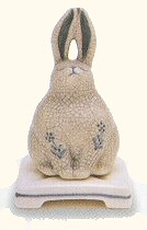 Rabbit Ceramic Burner