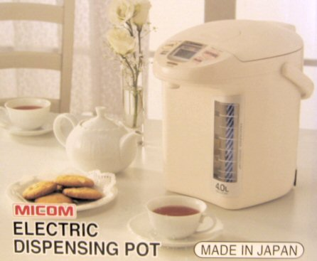 Electric Hot Water Dispensing Pot by Zojirushi (5.0L)