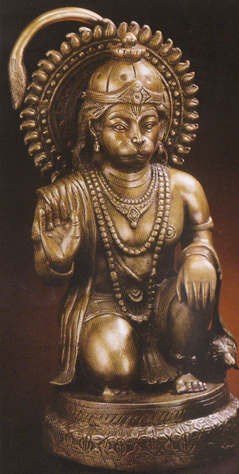 Hanuman of Protection