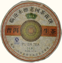 Pu-erh Teas - Raw < 5 years