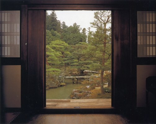 Tradition and Innovation in Japanese Garden Design - Click Image to Close