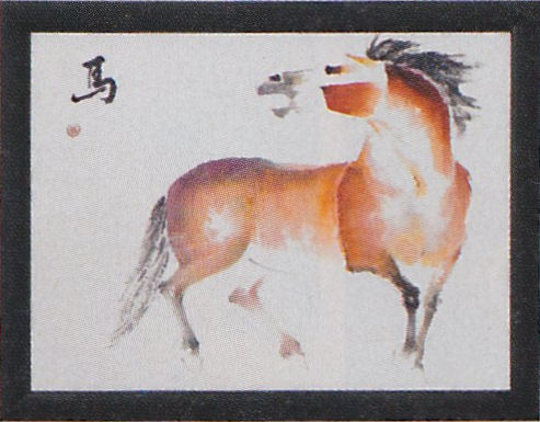 Happy 4711 Year of the Horse