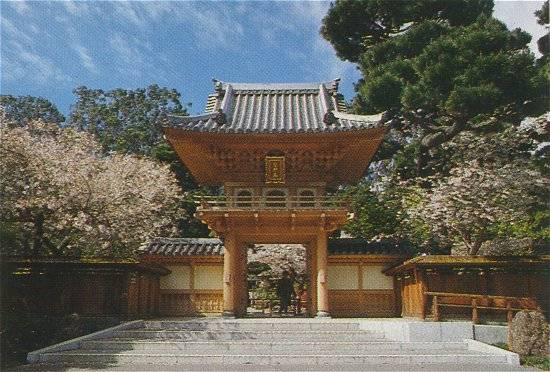 Main Gate of Japanese Tea Garden, Photo courtesy of Clarence Towers
