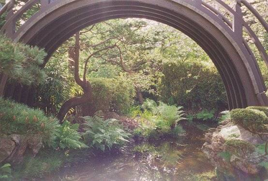 View through arch of Drum Bridge