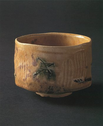 Yellow Seto Tea Bowl