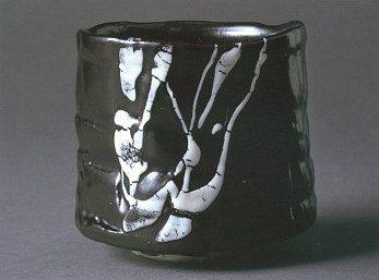 Black and White Tea Bowl
