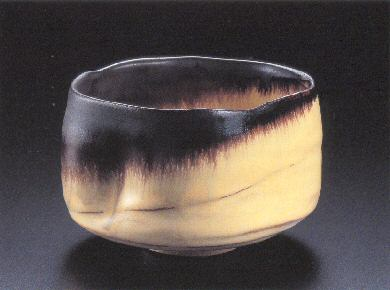 Black and Yellow Glaze Tea Bowl