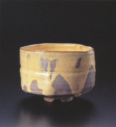 Yellow Glaze Tea Bowl
