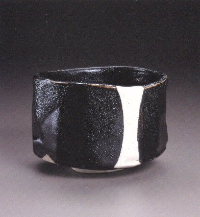 Black Oribe Tea Bowl