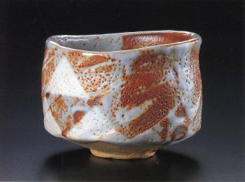 Red Shino Tea Bowl