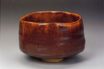 Concord Kiln, Tea Bowl
