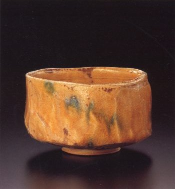 "Yellow Seto Bowl, named ""Taiheiraku"""