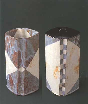 Painted Shino Water Container / Flower Vase (Two views)